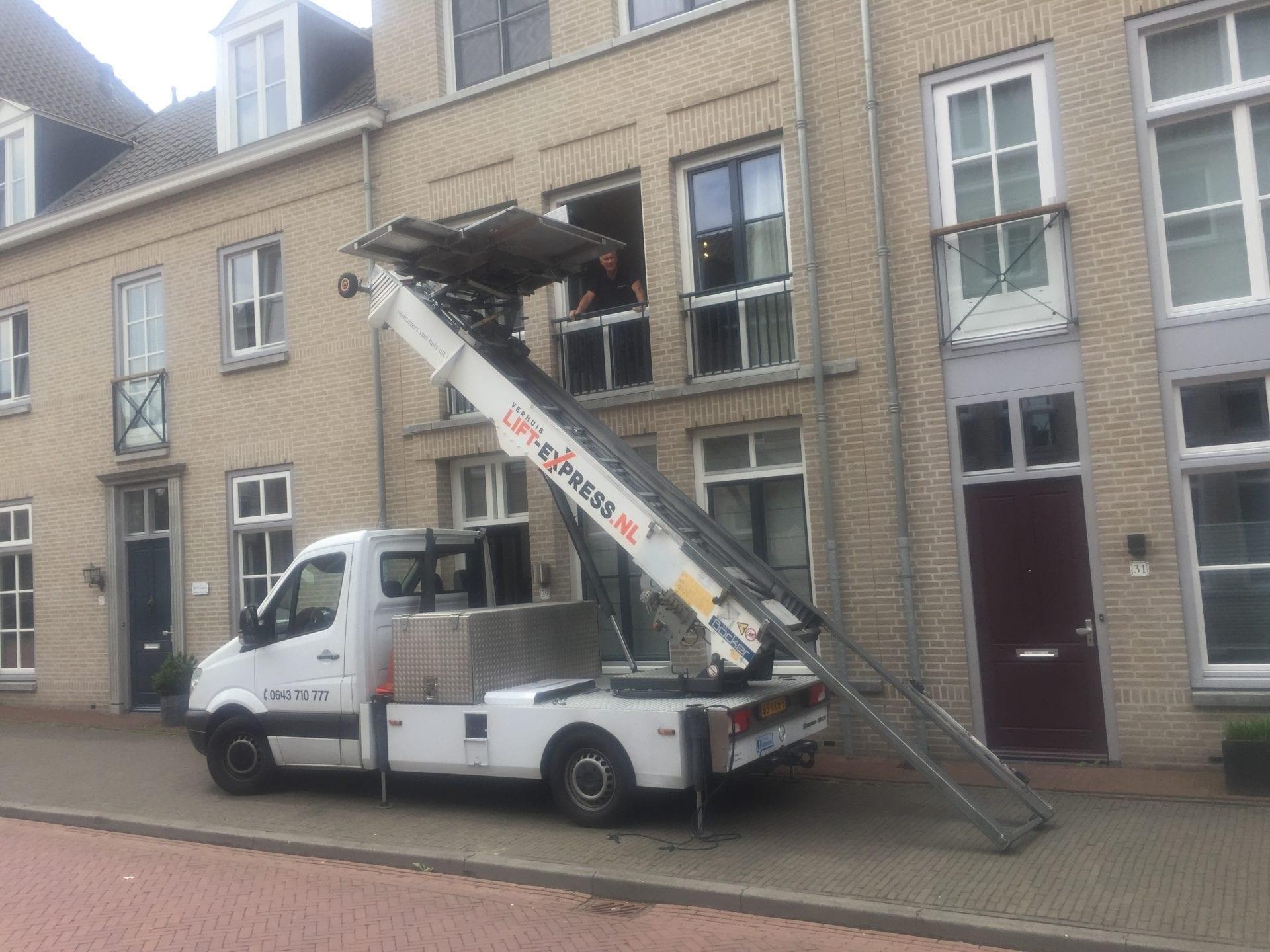 Bankstel naar 1 hoog in Helmond, Brandevoort De Veste